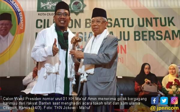 Punya Wawasan Luas, Kiai Ma'ruf Amin Diyakini Lancar saat Debat - JPNN.com
