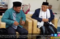 Kunjungi Ponpes di Balikpapan, Kiai Ma'ruf Ajak Umat Kembangkan Islam Moderat - JPNN.com