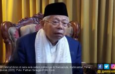 Real Count KPU Pilpres 2019: Lihat Perolehan Suara di Daerah Asal Kiai Ma'ruf - JPNN.com