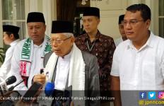 Ma'ruf Amin Bakal Hadiri Acara FBR, Harlah NU dan Haul Ibunya - JPNN.com