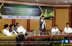 Alasan Kuat Kiai Kampung Banten Mantap Dukung Jokowi - Ma'ruf - JPNN.com