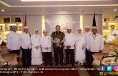 Sibuk Urusan Pemilu, DPR Tetap Fokus Bekerja - JPNN.com