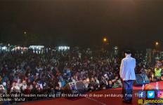 Selawatan Bersama Mafia, Ma'ruf Amin Tegaskan Menolak Islam yang Galak - JPNN.com