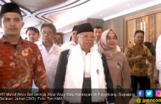 Safari 11 Jam Kiai Ma'ruf di Palembang demi Genjot Semangat Juang - JPNN.com