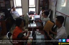 Penyebar Foto Panas Guru Honorer Diciduk Polisi di Banten - JPNN.com