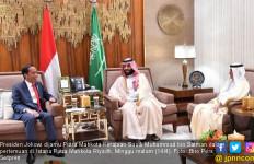 Muhammad bin Salman Sebut Indonesia Beruntung Punya Pemimpin Jelas dan Maju - JPNN.com
