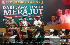 Terima Kasih dan Rasa Syukur Kiai Ma'ruf untuk Nahdiyin Jawa Timur - JPNN.com