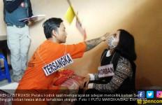 Detik – detik Kodok Bunuh Pacarnya, Diakhiri Kecupan di Kening - JPNN.com