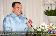 Bamsoet: Kader HMI dan KAHMI Benteng Penjaga Kedaulatan NKRI - JPNN.com