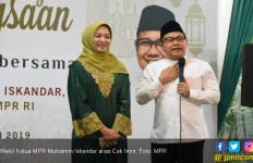 Muhaimin Iskandar Ngebet Jadi Ketua MPR, Siapa Calon Dari Golkar? - JPNN.com