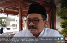 Hentikan Perselisihan, Cari Kemuliaan di Malam Lailatul Qadar - JPNN.com