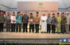 Gelar Silaturahmi Syawal, Pimpinan MPR dan LDII Menyatukan Elemen Bangsa - JPNN.com
