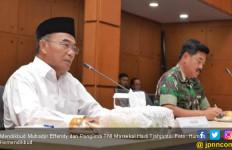 Panglima TNI Siap Kerahkan Pasukan, Gembleng Seluruh Siswa Baru - JPNN.com