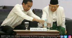 Asalamualaikum, Ini Ucapan Selamat dan Pesan Gus Mus buat Jokowi - Ma'ruf