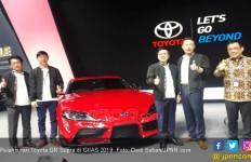 Toyota GR Supra Debut di GIIAS 2019, Harga Rp 2 Miliar Belum BBN - JPNN.com