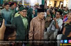 Cak Imin Kena Tegur Gara-Gara Pembukaan Harlah 21 PKB Tanpa Pembacaan Alquran - JPNN.com