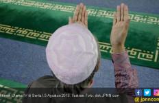 Habib Rizieq Buka Ijtimak Ulama IV di Lorin Sentul - JPNN.com