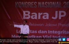 Jokowi Berterima Kasih Atas Kerja Keras dan Dukungan Bara JP - JPNN.com