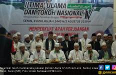 Reaksi Menhan dan Prof Jimly Ditanya NKRI Syariat - JPNN.com
