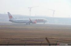 BMKG: Asap Karhutla Mulai Ganggu Penerbangan di Aceh - JPNN.com