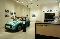 Plaza MINI Makin Dekat ke Pengunjung PIK Avenue - JPNN.com