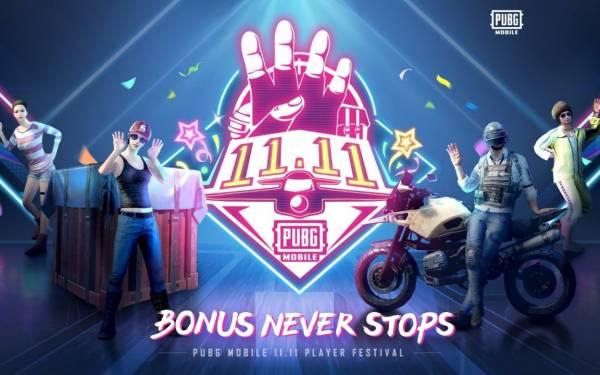 Sambut Harbolnas 11 November, PUBG Mobile Gelar Program Bonus dan Donasi - JPNN.com