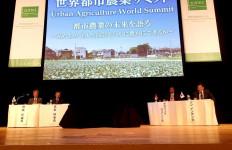 Jakarta Ambil Bagian Dalam KTT Pertanian Perkotaan di Jepang - JPNN.com
