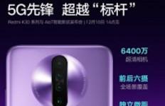 Redmi K30 Akan Didukung Sensor Kamera 64MP Milik Sony - JPNN.com