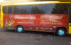 Produser Jamin Tak Ada Pemotongan Kisah Panembahan Reso - JPNN.com