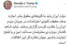 Twitter Melawan, Kini Donald Trump Tak Bisa Seenaknya Menyebar Kebohongan - JPNN.com