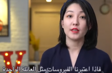 Si Cantik Berbahasa Arab di TV China, Beber Indikasi AS Sumber Corona - JPNN.com