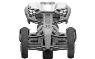 Yamaha Menyiapkan Motor Tiga Roda Bertenaga Hybrid