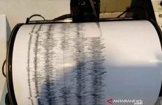 BMKG: Gempa Mengguncang Gunungkidul - JPNN.com
