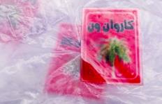 Polisi Menemukan Banyak Kemasan Tulisan Arab Berserakan, Ternyata Isinya Barang Haram - JPNN.com