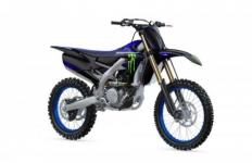 Gagahnya Edisi Monster Energy Racing, Motor Terbaru dari Yamaha - JPNN.com