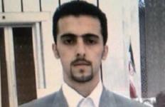 Iran Eksekusi Antek CIA dan Mossad, Ini Fotonya - JPNN.com