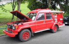 Keren Juga Land Cruiser Dijadikan Mobil Damkar - JPNN.com
