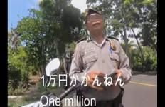 Polisi Peras Turis Jepang, Minta Uang Rp 1 Juta, Viral - JPNN.com