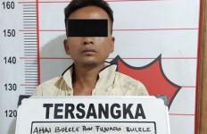 Tak Akur dengan Istri, Ahai Malah Seret Paksa Keponakan ke Dalam Kamar, Sudah Tiga Kali - JPNN.com