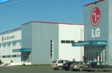 LG Dikabarkan Melepas Bisnis Ponsel Pintarnya ke Perusahaan Vietnam - JPNN.com