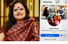 Unggah Sindiran pada Islam, Direktur Facebook Langsung Minta Maaf - JPNN.com