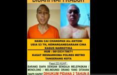 Konon Terpidana Mati Cai Changpan Kabur ke Hutan di Bogor - JPNN.com