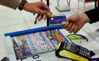 Genjot Transaksi Kartu Debit, Bank BTN Gandeng Mitra 10