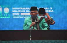 Miftachul Akhyar jadi Ketua Umum, Lihat Daftar Lengkap Dewan Pimpinan Harian MUI 2020-2025 - JPNN.com