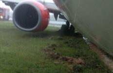 Lion Air Segera Evakuasi Pesawat yang Tergelincir di Lampung - JPNN.com