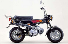 Honda Bakal Lahirkan Sepeda Motor Bertubuh Mungil, Nih Bocorannya - JPNN.com