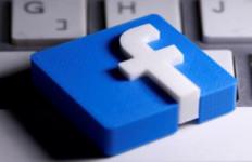 Pengamat Siber Ungkap Pengguna Facebook Kena Mention Massal - JPNN.com