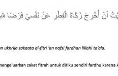 Doa Niat Zakat Fitrah untuk Diri Sendiri, Istri, Keluarga dan Anak - JPNN.com