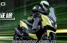 Kymco Punya Skutik Baru untuk Saingi Honda ADV 150, Harganya? - JPNN.com