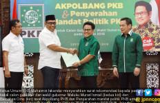 Demi Pilgub Maluku, Irjen Murad Ismail Pensiun Dini - JPNN.com